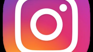 O Instagram tem uma das maiores audiências na internet, com mais 500 milhões de usuários.